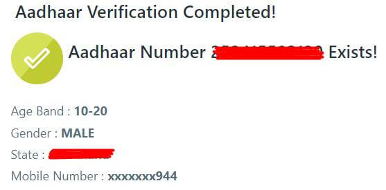 aadhar-card-verification-completed
