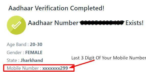 aadhar-linked-mobile-number