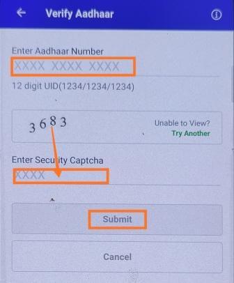 enter-aadhar-card-details