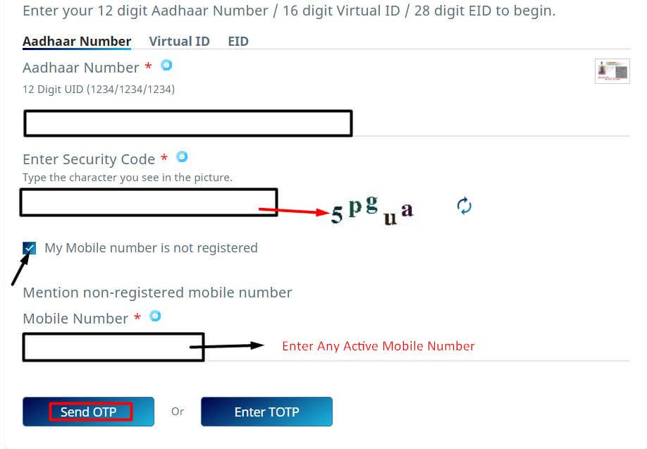 order-pvc-aadhar-card-without-registered-mobile-number