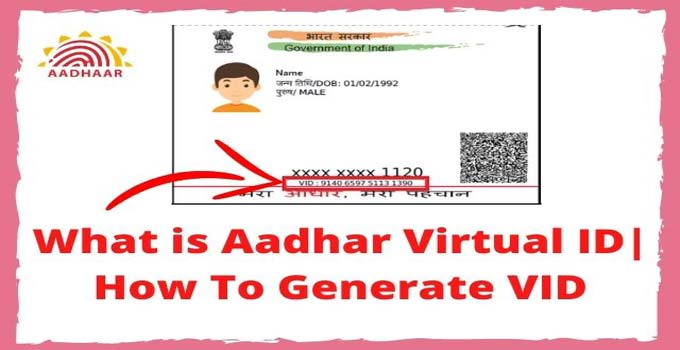 what-is-aadhar-virtual-id-full-details